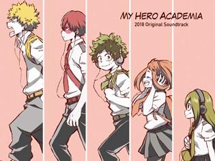 『僕のヒーローアカデミア』新たなOSTが7月18日発売決定! TVアニメ第3期や劇場版の劇中音楽を収録