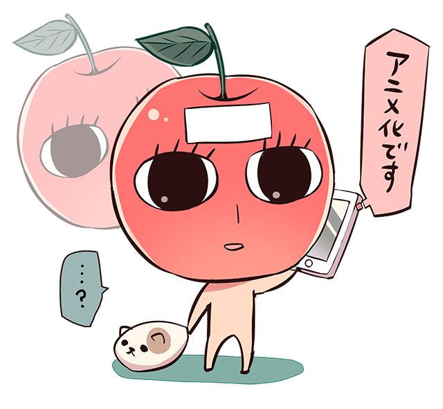 ナカノヒトゲノム【実況中】-3