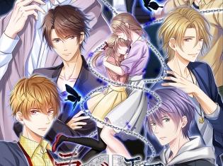 新作恋愛ゲーム『ラブ×エス-追憶への扉-』のメインビジュアル&公式サイト公開! 事前登録キャンペーンも実施