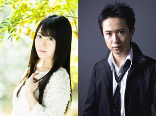 TVアニメ『お前はまだグンマを知らない』に小倉唯さん、杉田智和さんの追加出演が決定!