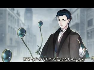 『Fate/Grand Order』×リアル脱出ゲーム「謎特異点I ベーカー街からの脱出」フルボイスOP映像の一部を公開!
