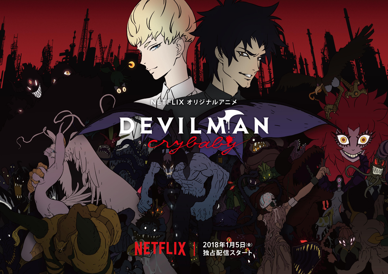 DEVILMAN crybaby-13
