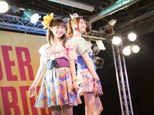 福原遥さん&戸松遥さんのコラボレーションシングル「It's Show Time!!」リリースイベントの公式レポートが到着!