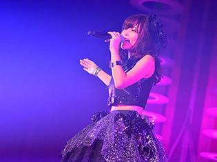 人気声優アーティスト・立花理香さんのセカンドミニアルバムが8月29日発売決定! 初のワンマンライブも開催!