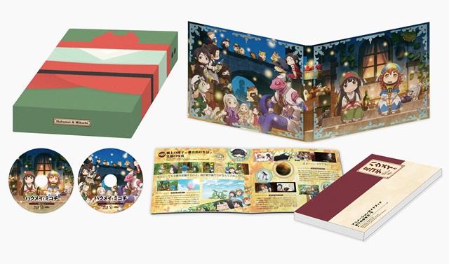 『ハクメイとミコチ』OVA「ネジとベッド と 囲炉裏と博打」の場面カット&あらすじ解禁! BD&DVD BOX下巻の詳細情報もお届け
