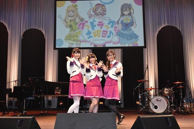 アニメガタリズ-26