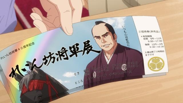 多田くんは恋をしない-8