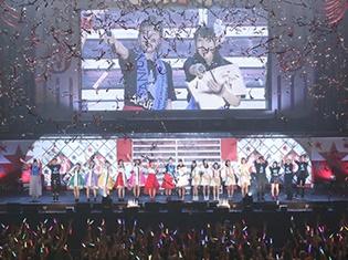 内田真礼さん、ワルキューレ、オーイシマサヨシさんらが熱唱!アニュータライブ2018「あにゅパ!!」ライブレポート