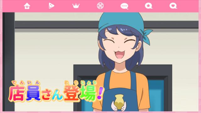 『キラッとプリ☆チャン』あらすじ&感想まとめ(ネタバレあり)-19