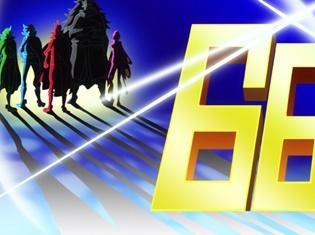 『ワンピース』839話の先行場面カットが到着! クリエイティブ集団「maxilla」が制作した、ジェルマ66のスペシャルPVも公開!