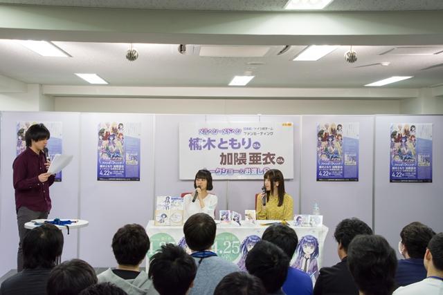 『メルヘン・メドヘン』楠木ともりさん&小澤亜李さん、第7話アフレコ後インタビュー到着! 第8話の先行場面カットも解禁-3