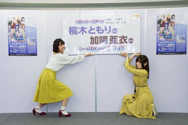 『メルヘン・メドヘン』楠木ともりさん&小澤亜李さん、第7話アフレコ後インタビュー到着! 第8話の先行場面カットも解禁-9