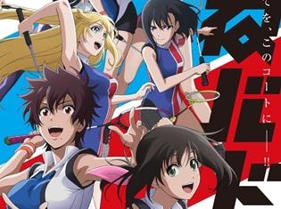 TVアニメ『はねバド!』が7月1日より放送スタート! キービジュアル&第1話のあらすじが公開! さらに、先行上映会の開催も決定!