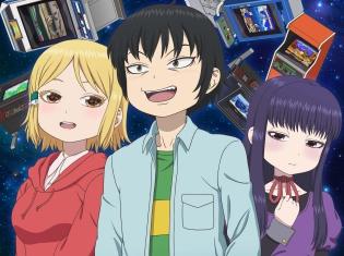 TVアニメ『ハイスコアガール』に山下大輝さん、杉田智和さん、大塚芳忠さんらが出演決定! 最新ビジュアル&放送日時も解禁