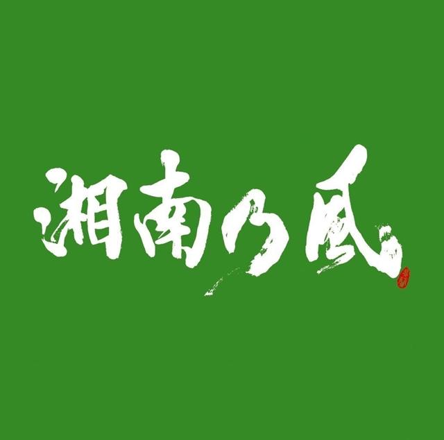 『ぐらんぶる』内田雄馬・木村良平ら声優8名のコメント第2弾到着
