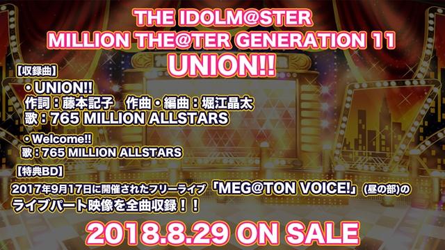 プリンセスたちが明るく楽しく華やかに歌い踊った『アイドルマスター ミリオンライブ!』CD「MTG04」&「MS06」発売記念イベントレポート-4