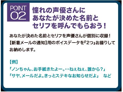 祝・映画「ドキュメンターテイメント AD-LIVE」公開!本編を少しだけレビュー-3