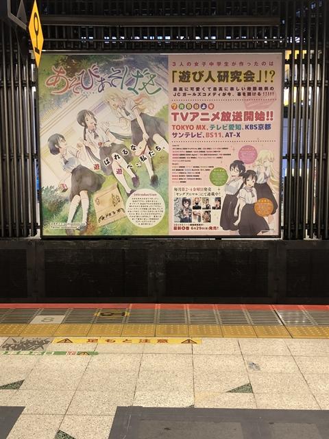 『あそびあそばせ』BD&DVD第1巻のジャケット解禁! キュアメイドカフェでコラボカフェが9月21日より開催!-5