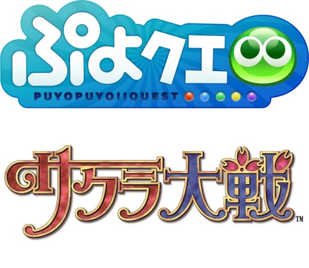 『ぷよクエ』と『サクラ大戦』のコラボイベント復刻版が開催