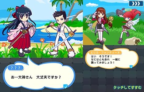 「ぷよクエカフェ2018」に「星天シリーズ」と「野菜どろぼう」をイメージした新メニューが登場!11月23日に大阪で『ぷよクエ』運営開発チームキャラバン開催-3
