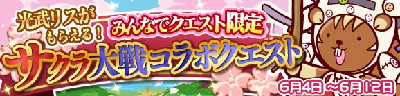 「ぷよクエカフェ2018」に「星天シリーズ」と「野菜どろぼう」をイメージした新メニューが登場!11月23日に大阪で『ぷよクエ』運営開発チームキャラバン開催-4