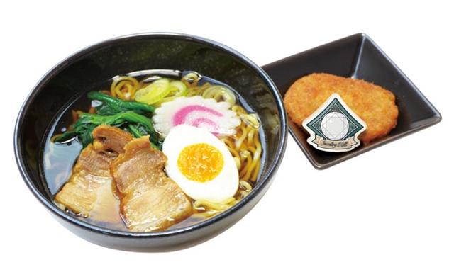 ▲食べ過ぎ注意!衣サクサクコロッケラーメン(950円)