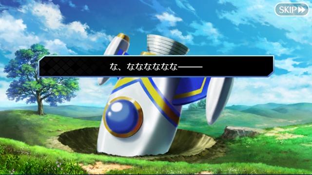 『ますますマンガで分かる!Fate/Grand Order』第84話「育てる気概」更新! うどんサーヴァントの幼生たちが再び出現-5