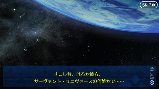 『ますますマンガで分かる!Fate/Grand Order』第84話「育てる気概」更新! うどんサーヴァントの幼生たちが再び出現-6