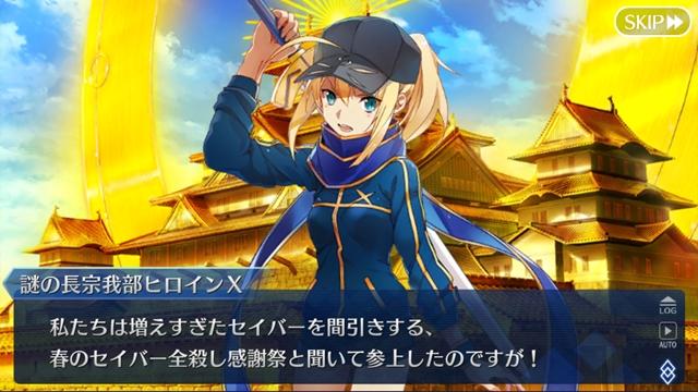 『ますますマンガで分かる!Fate/Grand Order』第84話「育てる気概」更新! うどんサーヴァントの幼生たちが再び出現-25