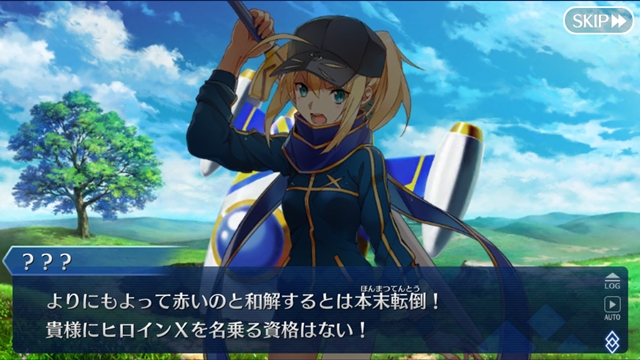 『ますますマンガで分かる!Fate/Grand Order』第84話「育てる気概」更新! うどんサーヴァントの幼生たちが再び出現-36