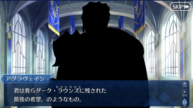 『ますますマンガで分かる!Fate/Grand Order』第84話「育てる気概」更新! うどんサーヴァントの幼生たちが再び出現-51