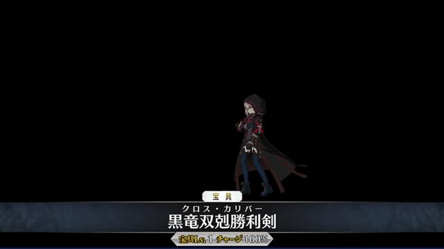 『ますますマンガで分かる!Fate/Grand Order』第84話「育てる気概」更新! うどんサーヴァントの幼生たちが再び出現-57