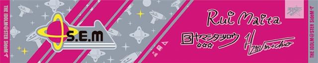 """""""ワケミニなま!""""レポ&収録後インタビュー! 永塚拓馬さん「『ワケミニ』は布教用です!」-8"""