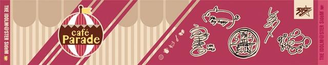 """""""ワケミニなま!""""レポ&収録後インタビュー! 永塚拓馬さん「『ワケミニ』は布教用です!」-12"""