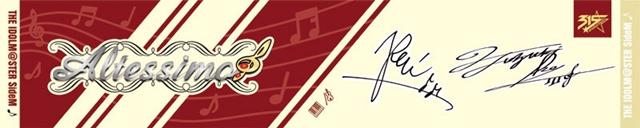 """""""ワケミニなま!""""レポ&収録後インタビュー! 永塚拓馬さん「『ワケミニ』は布教用です!」-13"""