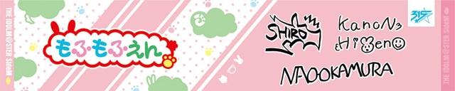 """""""ワケミニなま!""""レポ&収録後インタビュー! 永塚拓馬さん「『ワケミニ』は布教用です!」-15"""