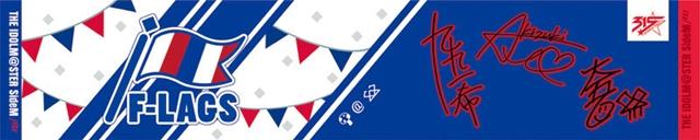 """""""ワケミニなま!""""レポ&収録後インタビュー! 永塚拓馬さん「『ワケミニ』は布教用です!」-16"""