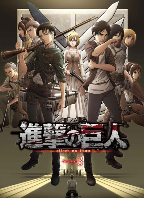 TVアニメ『進撃の巨人』Season3 Part.2が2019年4月よりNHK総合にて放送決定!新ビジュアルも公開-6