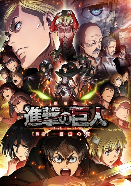 TVアニメ『進撃の巨人』Season3 Part.2が2019年4月よりNHK総合にて放送決定!新ビジュアルも公開-3
