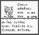 ポケモン-2