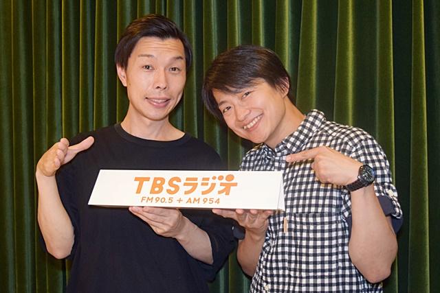 下野紘出演「ハライチ岩井勇気のアニニャン!」番組レポート&インタビュー