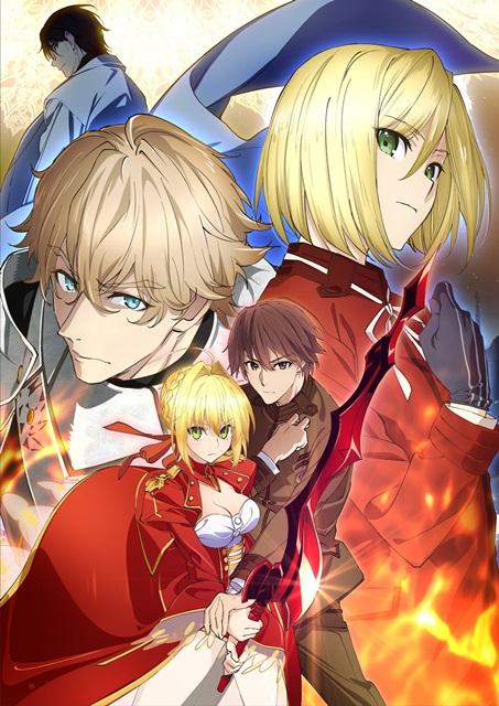 『Fate/EXTRA Last Encore』スペシャル放送<イルステリアス天動説>、TOKYOMXほかで7月29日放送決定! 新ビジュアルも解禁の画像-1
