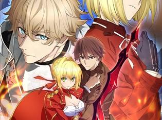 『Fate/EXTRA Last Encore』スペシャル放送<イルステリアス天動説>、TOKYOMXほかで7月29日放送決定! 新ビジュアルも解禁