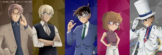 「Zoff×名探偵コナンコラボコレクション」第2弾のキャラクターが明らかに! 5人の個性を表現したメガネ全5種とメガネケース全4種が発表