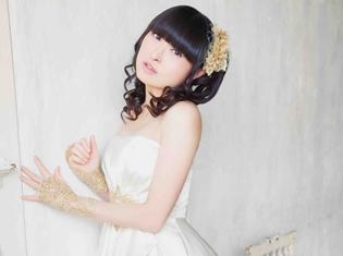 田村ゆかりさんが歌うTVアニメ『ISLAND(アイランド)』のOPテーマ「永遠のひとつ」が、2018年8月15日(水)に発売決定!