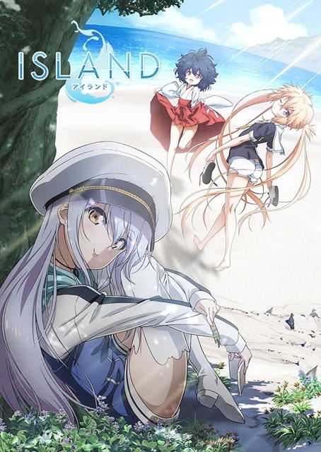『ISLAND(アイランド)』第1話先行場面カット、放送情報が公開! 声優陣出演の先行上映会や主題歌のCD発売情報も
