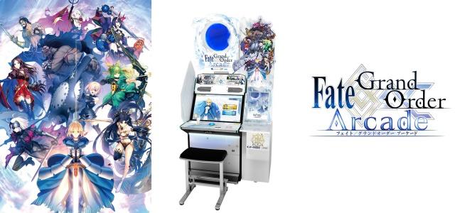 『Fate/Grand Order THE STAGE –絶対魔獣戦線バビロニア-』よりゲネプロ公式レポート到着! BD&DVD発売、千秋楽ライブ配信情報もお届け-11