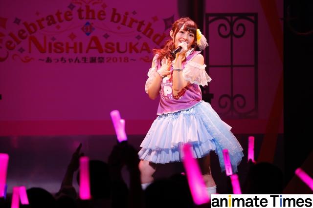 声優・西明日香さんの4度目となる生誕祭イベント「あっちゃん生誕祭2019(仮)」が2019年2月10日(日)に開催決定-13