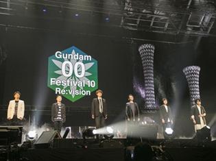 『機動戦士ガンダム00』10周年を記念したリーディングライブがBlu-ray&DVDで8月28日(火)発売! ジャケット写真&収録内容が公開!