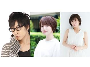 『七星のスバル』寺島拓篤さん、花守ゆみりさん、安済知佳さんの出演が決定! 第1話の先行カットも